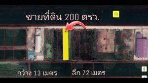 For SaleLandRangsit, Patumtani : Land for sale 200 square wah, Bueng Kham Phroi Subdistrict, Lam Luk Ka District, Pathum Thani