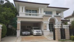 For RentHouseLadkrabang, Suwannaphum Airport : For rent, Nantawan Suvarnabhumi Village, Moo baan Nantawan Suvarnabhumi