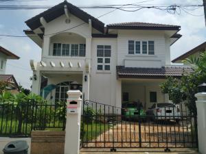 ขายบ้านพัฒนาการ ศรีนครินทร์ : ขายบ้านเดี่ยว ม.ภัทรา กรุงเทพกรีฑา 62.4 ตรว. ใกล้ APL บ้านทับช้าง