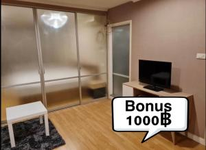 For RentCondoRama 8, Samsen, Ratchawat : Condo for rent Lumpini Place Rama 8, near Arun Amarin Intersection, beautiful room, clean, receive a bonus of 1,000 ฿ After signing the contract, size 35 sq m. Building C, 1st floor