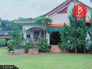 For SaleHouseChiang Mai : House for sale, 1 floor, 3 ngan, 27 square meters, San Sai, Chiang Mai