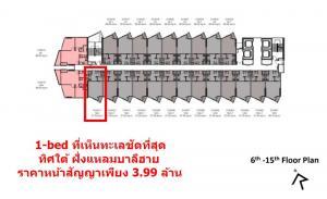 ขายดาวน์คอนโดพัทยา บางแสน ชลบุรี : Edge Pattaya 27.5 ตร.ม. ทิศใต้ ห้องใกล้ทะเลที่สุด หน้าสัญญาเพียง 3.99 ล้านบาท