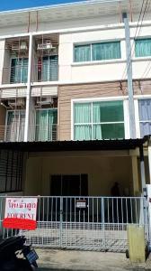 For RentTownhousePattanakan, Srinakarin : LBH0082 Townhouse for rent Villete city Pattanakarn 38 can raise animals.
