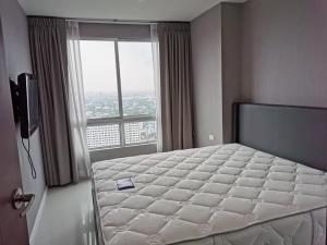 For RentCondoOnnut, Udomsuk : Condo for rent, The Base Sukhumvit 77, 2 bedrooms, 2 bathrooms, *** near BTS On Nut lotus, Big C On Nut ****