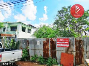 For SaleLandNakhon Sawan : Land for sale, area of 1 ngan, 20 square wa, Nakhon Sawan Tok subdistrict Nakhon Sawan Province