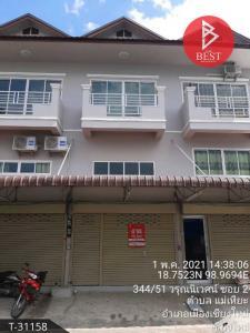 For SaleTownhouseChiang Mai : Townhouse for sale Warun Niwet Village, Chiang Mai