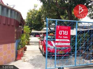 For SaleHouseBang Sue, Wong Sawang, Tao Pun : House for sale with land in Bang Sue, Bangkok.