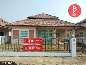 For SaleHouseSakon Nakhon : Single storey house for sale, Home Place 4, Sakon Nakhon