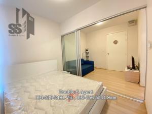 For RentCondoBangbuathong, Sainoi : SS 201 # For rent, Plum Condo Bangyai Station (Plum Condo BangYai Station) size 23 sq m, Building D, 1st floor #, cheap #, beautiful room