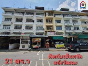 For SaleShophouseChengwatana, Muangthong : Commercial building for sale Soi Chaengwattana - Pak Kret 28, area 21 sq m, next to Central Chaengwattana, very good location.