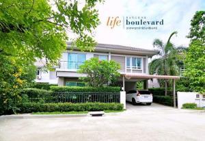 For SaleHouseRama5, Ratchapruek, Bangkruai : Selling loss life Bangkok Boulevard Ratchaphruek-Rattanathibet ✨