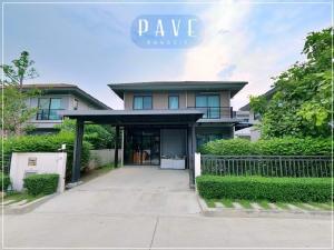 For SaleHouseRangsit, Patumtani : PAVE | Pave Rangsit, next to the main road Rangsit-Nakhon Nayok