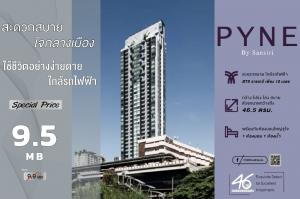 For SaleCondoRatchathewi,Phayathai : Urgent sale !! Very good price, 1 bedroom, 1 bath, size 46.5 sqm, same floor with central, swimming pool, fitness, @Pyne By Sansiri