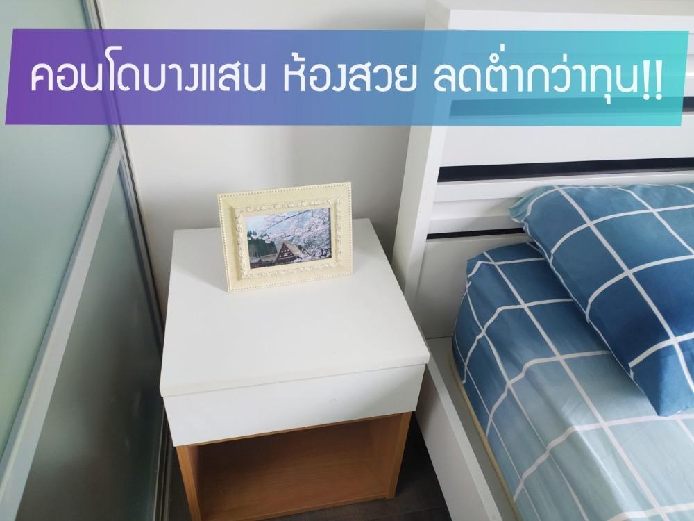 For SaleCondoPattaya, Bangsaen, Chonburi : Condo for sale near Burapha University, D Condo Bangsaen, lower than the capital, lower than the appraised price, or rent at 7,500 baht/month.