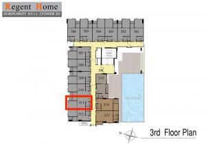 ขายคอนโดอ่อนนุช อุดมสุข : ขายห้องแต่งแล้ว รีเจ้นท์โฮม สุขุมวิท 97/1 ตึก D ชั้น 3 ห้อง 138 บ้านเลขที่ 358/21 ระเบียงทิศเหนือ ไม่โดนแดด ไม่ร้อน
