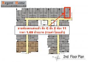 For SaleCondoOnnut, Udomsuk : Sale furnished room Regent Home Sukhumvit 97/1 Building C, 2nd Floor, Room 11, House No. 356/11, room not near the elevator, not near the garbage, private corner