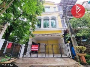 For SaleTownhousePattanakan, Srinakarin : Townhouse for sale, Baan Klang Muang, British Town, Srinakarin, Samut Prakan