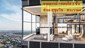 Sale DownCondoOnnut, Udomsuk : Condo for sale, 2 floors, room, items There are only rooms per floor, Knightbridge space Sukhumvit - Rama 4.
