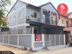 For SaleTownhouseSamrong, Samut Prakan : Townhouse for sale Eksap Land Housing - Lat Wai Village, Samut Prakan
