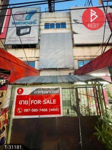 ขายตึกแถว อาคารพาณิชย์พัทยา บางแสน ชลบุรี : ขายอาคารพาณิชย์ 3ชั้นครึ่ง 16 ตารางวา บ่อวิน ศรีราชา