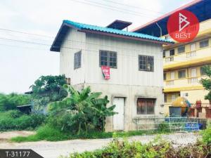 For SaleLandSamrong, Samut Prakan : Land and buildings for sale, area 1 ngan, Soi Wang Wiboonkij 1, Samut Prakan.