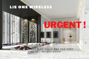 For SaleCondoWitthayu,Ploenchit  ,Langsuan : 🔥 𝐇𝐎𝐓 𝐃𝐄𝐀𝐋 𝐋𝐈𝐅𝐄 One Wireless   28 sq m. Start 4.29 MB. * Contact Khun Nun, call 064 554 2655