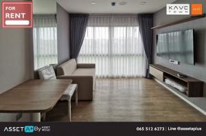 For RentCondoRangsit, Patumtani : [For rent] Condo Kave Town Shift Condo near Bangkok University, 1 Bedroom Plus room, 2 bedrooms, 1 bathroom, size (38.54 sq.m.), 3rd floor.