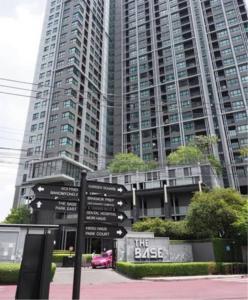 เช่าคอนโดอ่อนนุช อุดมสุข : 💥คอนโดให้เช่าใกล้ BTS อ่อนนุช , The Base Park Park East ใจกลางสุขุมวิท ห้องสวย ราคาคุ้มช่วงโควิด
