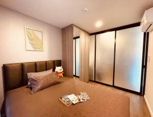 For RentCondoNawamin, Ramindra : Condo for rent: The Origin Ramindra 83 Station, Building E, Floor 4, 26 sq m, ฿ 9,800