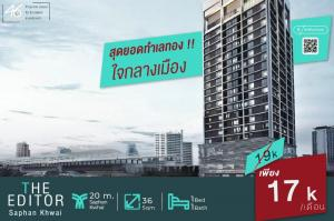 For RentCondoSapankwai,Jatujak : Urgent 🔥 Rent the cheapest in the building !! Fully furnished + electricity, ready to move in (36 sqm.) @The Editor, next to BTS Saphan Kwai