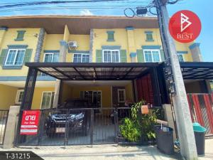 For SaleTownhouseBangbuathong, Sainoi : Townhouse for sale Golden Town Rattanathibet - Sai Ma station, Nonthaburi