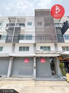For SaleShophouseSamrong, Samut Prakan : Selling 1 commercial building, Wiset Suk Nakorn 16, Phra Samut Chedi, Samut Prakan