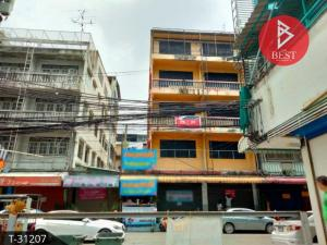 For RentShophouseLadprao101, The Mall Bang Kapi : Shophouse for rent in Bang Kapi Bangkok Trading gold location