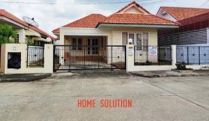 For SaleHouseKorat KhaoYai Pak Chong : Single house 54 sq m. Suranaree Ville (house island) beautiful, ready to move in.
