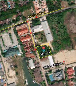 ขายที่ดินพัทยา บางแสน ชลบุรี : ❗️ขายถูก ที่ดินเปล่า 1 ไร่❗️นาจอมเทียน 6 (จอมเทียนยอร์ชคลับ)