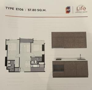 ขายดาวน์คอนโดลาดพร้าว เซ็นทรัลลาดพร้าว : Life Ladprao Valley 35E106 ชั้น35 2-bed ชั้นสูง ตำแหน่งฮอตที่สุดของโครงการ ราคารอบ Investor เจ้าของขายเอง