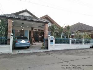 ขายบ้านโคราช เขาใหญ่ ปากช่อง : บ้านเดี่ยว หมู่บ้านรุ่งนิรันดร์5 56.6 ตรว. ตลาดเทิดไทย บ้านสวยแถมเฟอร์นิเจอร์ หิ้วกระเป๋าเข้าอยู่ได้เลย