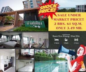 For SaleCondoHua Hin, Prachuap Khiri Khan, Pran Buri : BEST PRICE !! Baan Koo Kieng 2bed2bath + fully furnished Only 3.49MB