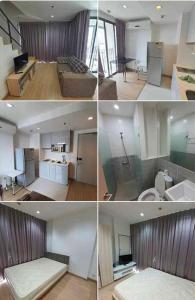 เช่าคอนโดราชเทวี พญาไท : Ideo Mobi Phayathai Rent!! Duplex 20,000 บาท ขนาด 40 ตรม 1 ห้องนอน ห้องสวยมากชั้นสูง พร้อมนัดดูได้เลย
