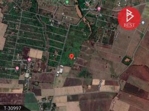 For SaleLandSuphan Buri : Land for sale, good location, 1 rai area, U Thong District, Suphanburi Province