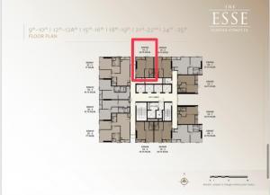 ขายคอนโดพระราม 9 เพชรบุรีตัดใหม่ : ขาย The Esse at Singha complex 1 ห้องนอน 8.4Mb📍
