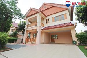 ขายบ้านเอกชัย บางบอน : ขาย บ้านเดี่ยว เพชรเกษม บางบอน วรารมย์ มีเรือนรับรอง รุ่นใหญ่ ถนนเมน ปรับปรุงใหม่ 149.5 ตรว.