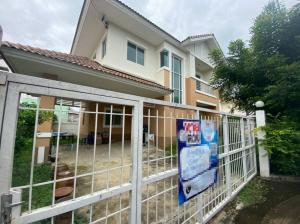 ขายบ้านบางแค เพชรเกษม : บ้านเดี่ยวขาย : หมู่บ้านแลนซีโอ หนองแขม (0646654666)