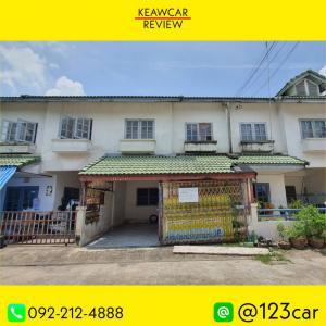 For SaleTownhouseRangsit, Patumtani : Selling 2-storey townhouse, Narisara village, Khlong 11, next to Rangsit-Nakhon Nayok road