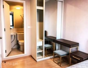 For RentCondoPinklao, Charansanitwong : For rent, Plum Condo Pinklao, size 26 sqm, pool view, 16th floor with TV, refrigerator