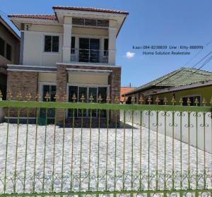 For SaleHouseKorat KhaoYai Pak Chong : 2-storey house Create new Friendship Soi 4 Near The Mall 54 square meters NX2021008