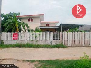 ขายบ้านปราจีนบุรี : ขายบ้านเดี่ยวพร้อมอยู่ หมู่บ้านชัยจินดา กบินทร์บุรี ปราจีนบุรี