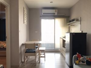 For RentCondoRama9, Petchburi, RCA : Condo for rent Plum Ramkhamhaeng Station
