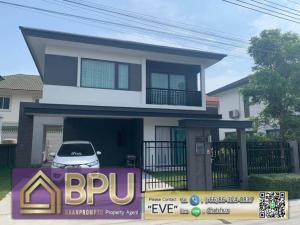 For RentHouseBangna, Lasalle, Bearing : ** 3 Bedrooms Detached House for RENT ** Britania Bangna km.12 Near Suwannaphum Airport