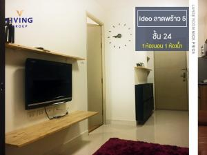 For RentCondoLadprao, Central Ladprao : Beautiful and convenient! For rent, good price, Ideo Ladprao 5, 24th floor, 1 bedroom, size 34 sqm. The best location to connect every journey Air - fully furnished Ready to move in